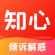 知心一對一聊天交友安卓版 2.5.0
