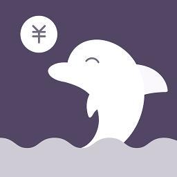 海豚记账本app专业版 v3.2.6