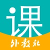 welearn随行课堂官方最新版 1.0.0