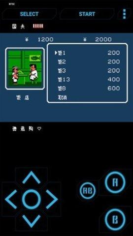 热血物语游戏汉化版