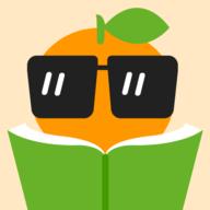 橘子小說app手機蘋果版 2.8.0
