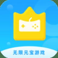 无限元宝游戏盒子iOS软件 v3.9.1313
