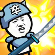 表情包战争无敌版破解无限金币钻石 1.8.1