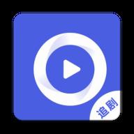 追剧tv播放器最新版 3.0.3