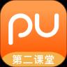 pu口袋校園app二維碼網頁版 6.8.8 蘋果版