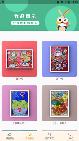 阿波罗兔app官网最新版