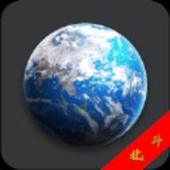 北斗卫星导航系统官方民用版 v1.0.14