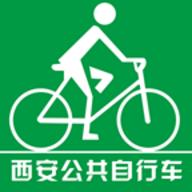 西安自行車app官方版 1.2.4