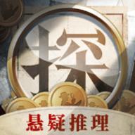 赏金侦探app官网 1.2.4