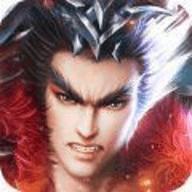 三國修仙情緣最新安卓版 v1.0