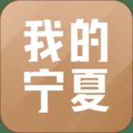 我的宁夏健康码app v1.38.0.0