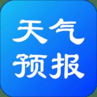 实况天气预报免安装版app v2109240