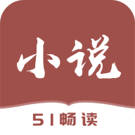 51小说阅读器v5.7.2安卓版 5.7.2