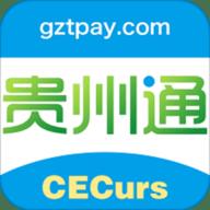 貴州通官方iOS安裝包 v5.6.2.210607release
