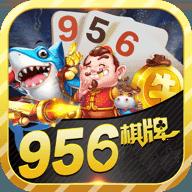 956游戲平臺app下載安卓版 v1.0.0