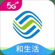 河北移動舊版 v4.8.0