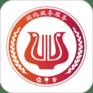 鄂匯辦官方版 v3.4.1