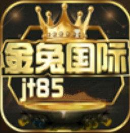 85棋牌 v4.2.1