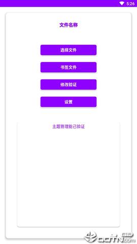 小千vivo主题助手app最新版