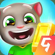 汤姆猫跑酷最新版 5.3.1.141