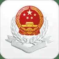 湘稅社保iOS版 v1.0.24