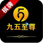 95至尊棋牌娱乐 v7.1.8