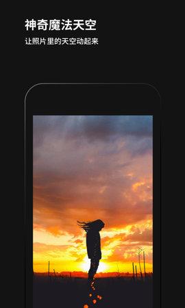 黑咔相机苹果美颜版