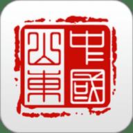 愛山東手機版 v2.4.9