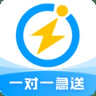 閃送app蘋果版 6.1.60