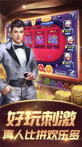 镇雄扑克牌 v1.0.0