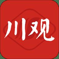 川观新闻最新版 v8.0.0