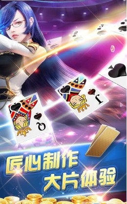 鼎盛游戏 v4.6.5