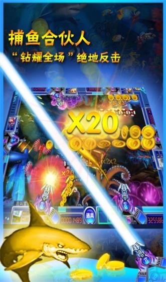 星辉娱乐电玩 v1.0.0