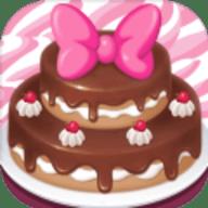 夢幻蛋糕店手機版 v2.5.0