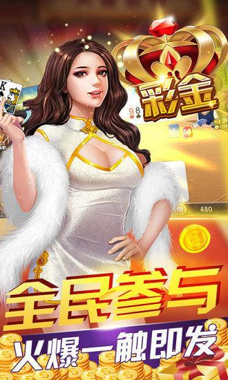 m95536cn金太阳手机版 v1.0.0