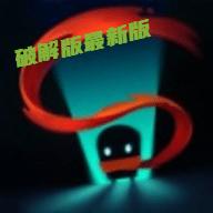 元气骑士破解版最新版 V3.2.3.7