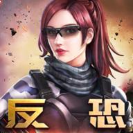 明星枪神手游版 1.0.0