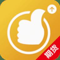 国泰君安期货官方版 6.1.9.7