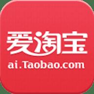 爱淘宝ios版 2.8.8