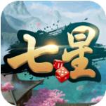 七星湖南棋牌官网版 v2021