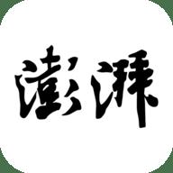 澎湃新闻官方版 9.0.8
