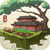云端问仙仙界百景安卓版 2.0.17