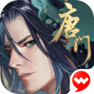 新笑傲江湖腾讯版 v1.0.122