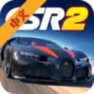 CSR赛车2 3.0.3