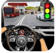 开车模拟训练游戏最新版 2.0