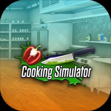 烹饪模拟器免费下载 1.60
