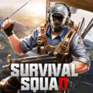 生存小队单机离线版 1.0.5
