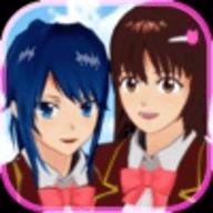 樱花校园模拟器2021版 v1.037