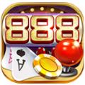 888电玩城游戏大厅 v3.1.5