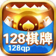 128娱乐棋牌 v3.1.6